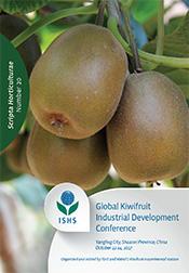 Scripta Horticulturae #20: Global Kiwifruit Industrial Development Conference